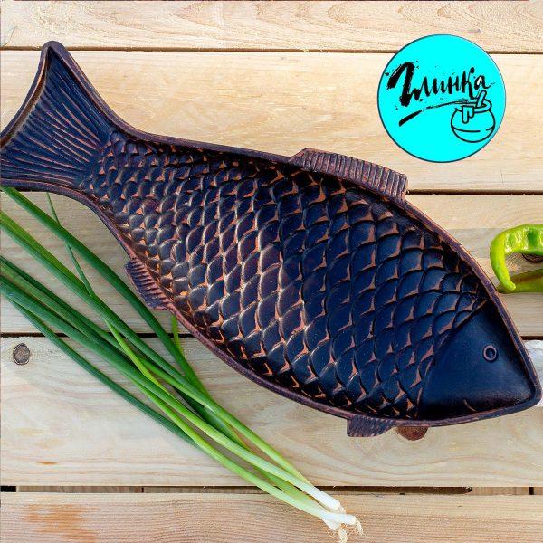 Блюдо в форме рыбки 33 см
